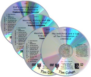 Sample discs photo.